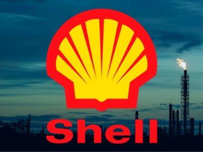 Shell ICS Group Security Ireland